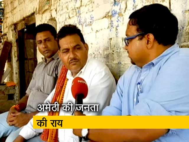 Videos : अमेठी की जनता ने बताया राहुल गांधी क्यों हारे