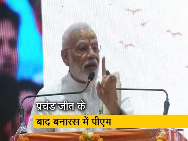 Videos : PM मोदी ने भाषण में कही ये खास बातें