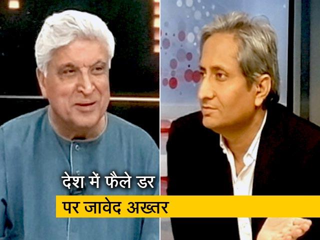Videos : रवीश कुमार के प्राइम टाइम में बोले जावेद अख्तर, देश का हर वो शख्स डरा हुआ जो मोदी-शाह से सहमत नहीं