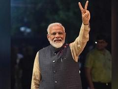 प्रधानमंत्री नरेंद्र मोदी ने ईद-उल-फितर के मौके पर दी बधाई, ट्विटर पर इस अंदाज में दिया संदेश
