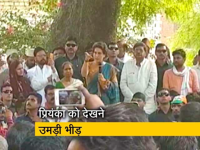 Videos : भाई राहुल के लिए प्रियंका का प्रचार