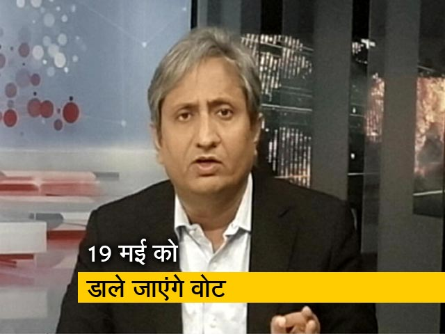 Video : रवीश की रिपोर्ट : क्या विपक्ष वाराणसी में मोदी को हरा पाएगा?