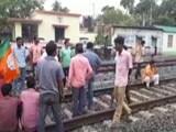 Video : কলকাতার কাছে এক জহুরিকে হত্যা করা হয়েছে