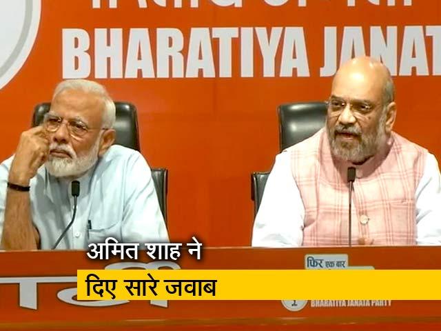 Videos : प्रधानमंत्री नरेंद्र मोदी की प्रेस कॉन्फ्रेंस, नहीं लिया एक भी सवाल