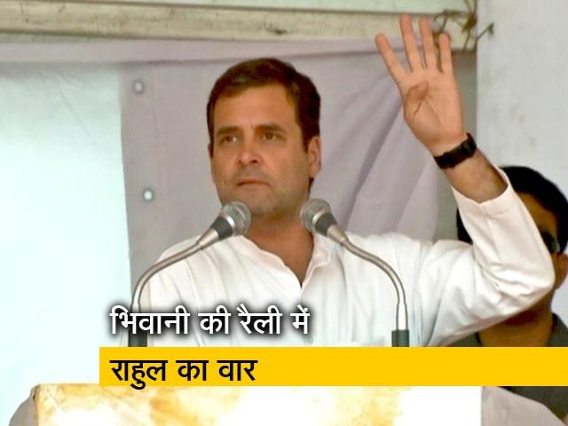 Videos : पीएम मोदी ने एलके आडवाणी का अपमान किया है - राहुल गांधी