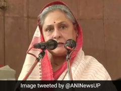जब जया बच्चन ने वोटरों से कहा- ...नहीं तो पूनम सिन्हा मुझे मुंबई में घुसने नहीं देंगी