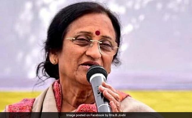 रीता बहुगुणा जोशी: 24 साल बाद कांग्रेस छोड़कर बीजेपी में हुई थीं शामिल, यहां जानिए पूरा सफर
