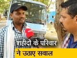 Video : गढ़चिरौली नक्सल हमलाः 15 जवानों को निजी वाहन से भेजे जाने पर परिजनों ने उठाए सवाल