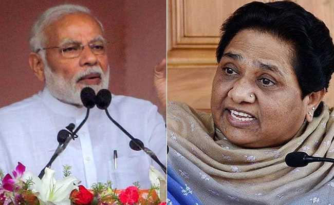 PM मोदी का मायावती पर हमला: अलवर गैंगरेप पर घड़ियाली आंसू मत बहाइये, कांग्रेस सरकार से सपोर्ट वापस लीजिए