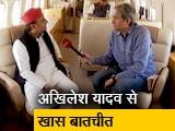 Video: रवीश का रोड शो सपा प्रमुख अखिलेश यादव के साथ