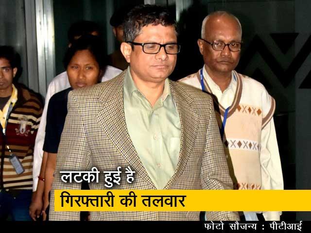 Videos : शारदा चिटफंड : पूर्व कमिश्नर राजीव कुमार की मुश्किलें बढ़ीं