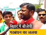Video : बिहार: बीजेपी गठबंधन के सामने क्यों ध्वस्त हुआ महागठबंधन