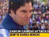 "Video : ""Such People Untie My Shoelace"": Varun Gandhi Attacks Mother's Opponent"