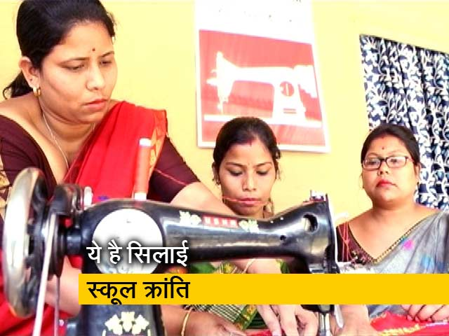 Video : कुशलता के कदम: ऊषा सिलाई स्कूल से महिलाएं हो रहीं आत्मनिर्भर