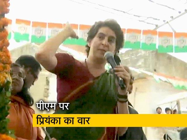 Videos : प्रियंका गांधी बोलीं- पीएम मोदी में किसानों से बात करने की हिम्मत नहीं