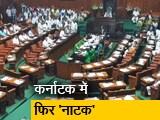 Video : कर्नाटक में विधानसभा सीटों पर उपचुनाव के लिए मतदान 19 मई को