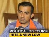 "Video: ""Will Quit Politics If..."": Gautam Gambhir Challenges AAP In Pamphlet War"