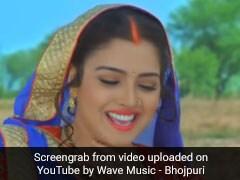Bhojpuri Cinema: आम्रपाली दुबे ने डांस से YouTube पर मचाई धूम, 2 करोड़ से ज्यादा बार देखा गया Video