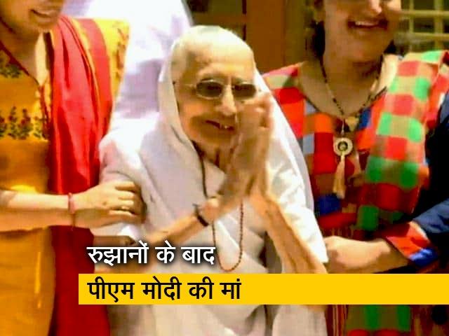Video : बीजेपी के जश्न में शामिल हुईं पीएम मोदी की मां, स्वीकार किया जनता का अभिवादन