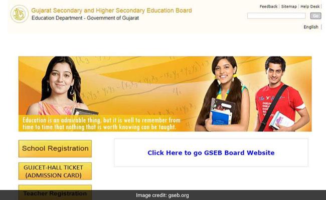 Gujarat Board 10th Result: गुजरात बोर्ड 21 मई को जारी करेगा 10वीं का रिजल्ट, gseb.org पर यू देख पाएंगे