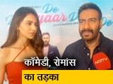 Videos : ह्यूमर, इमोशन, ड्रामा से भरपूर 'दे दे प्यार दे'- अजय देवगन