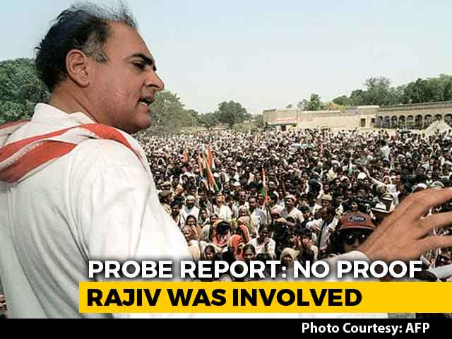 """Video : BJP Claims Rajiv Gandhi Gave """"Instructions To Kill"""" In 1984, Fact-Checked"""
