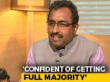 """Video: """"When We Have King, Where Is Need For King-maker"""": Ram Madhav To NDTV"""