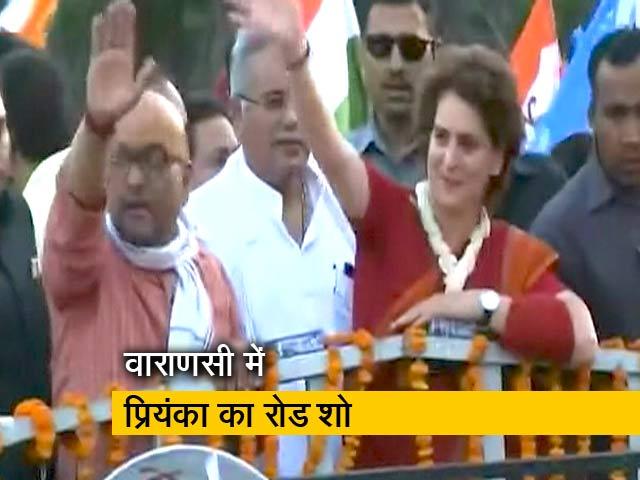 Video : कांग्रेस महासचिव प्रियंका गांधी ने वाराणसी में किया रोड शो