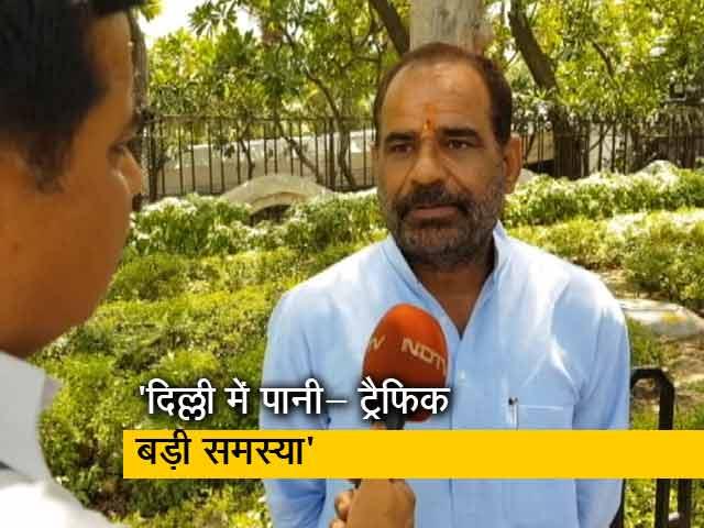 Video : दिल्ली में पीने के पानी की समस्या अब दूर करेंगे - रमेश बिधूड़ी