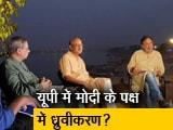 Video : यूपी में प्रियंका गांधी के असर पर डॉ. प्रणय रॉय का विश्लेषण