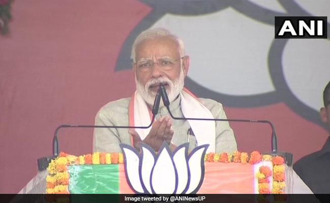 Lok Sabha Election Live Updates: पीएम मोदी बोले- हम आतंकियों और नक्सलियों के सफाई अभियान में जुटे हैं, महामिलावटी बचाने में लगे हैं