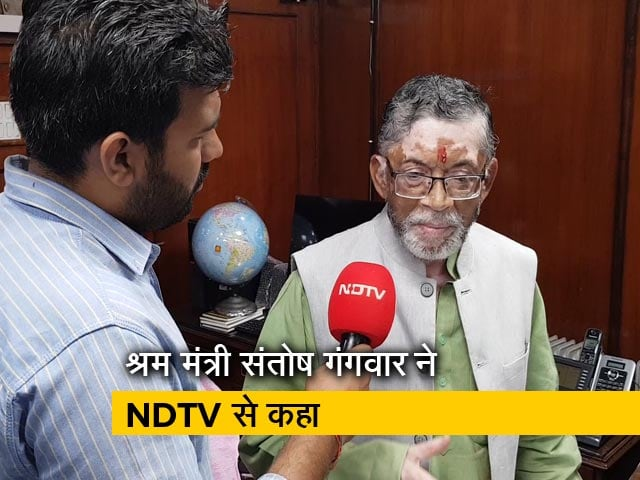 Videos : असंगठित क्षेत्र के मज़दूरों को मिलेगी 3000 रुपये मासिक पेंशन