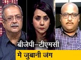 Video : रणनीति: बंगाल से दिल्ली तक गरमाई सियासत