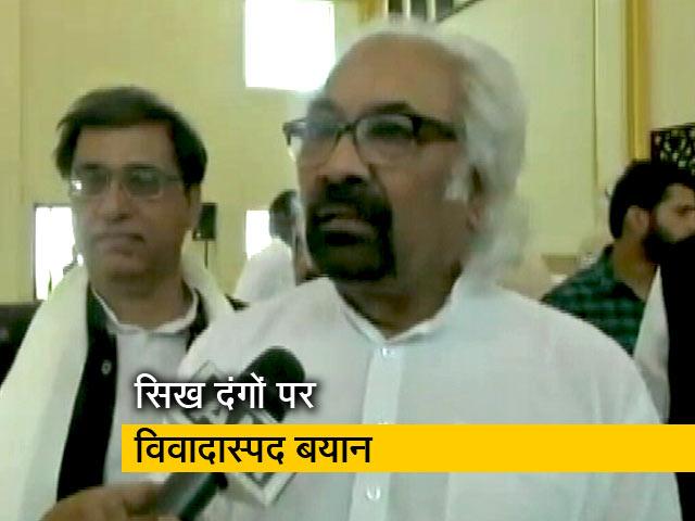 Videos : 1984 में सिखों के खिलाफ हिंसा पर बयान देकर फंसे कांग्रेस नेता सैम पित्रोदा?