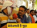 Video: बाबा का ढाबा : गाजीपुर का गणित किसके पक्ष में?