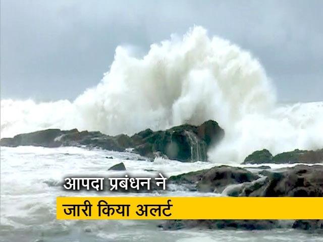 Videos : ओडिशा तट पर पहुंचा चक्रवाती तूफान 'फानी'