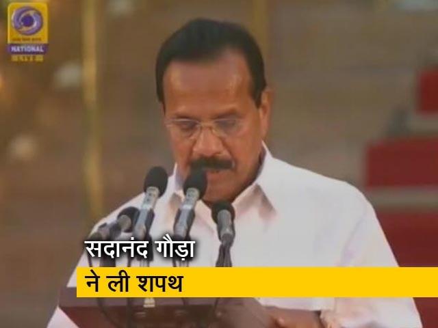 Videos : सदानंद गौड़ा बने मोदी सरकार में कैबिनेट मंत्री
