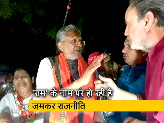 Videos : 'जय श्री राम' को लेकर बंगाल में बीजेपी-टीएमसी आमने-सामने
