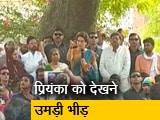 Video : भाई राहुल के लिए प्रियंका का प्रचार