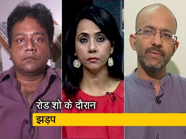 Video: रणनीति: अमित शाह के रोड शो में BJP-TMC समर्थकों के बीच हाथापाई