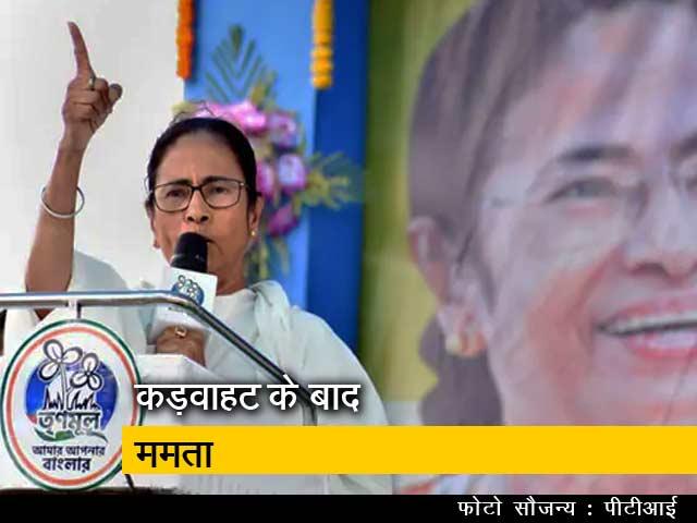 Videos : पीएम मोदी के शपथ ग्रहण समारोह में ममता, केजरीवाल और केसीआर होंगे शामिल