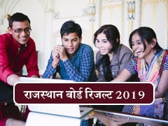 RBSE Rajasthan Board BSER 10th Result घोषित, Download Result Here