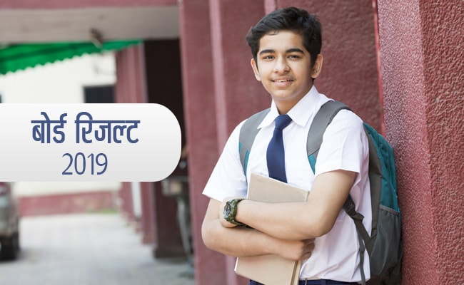 RSOS Result 2019: Rajasthan Open 10th Rezultate Release, see Yoon in One Click