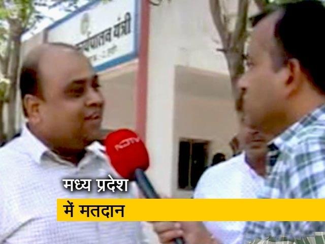 Videos : सातवां चरण: मध्य प्रदेश की 8 सीटों पर मतदान जारी, नोटबंदी से नाखुश व्यापारी