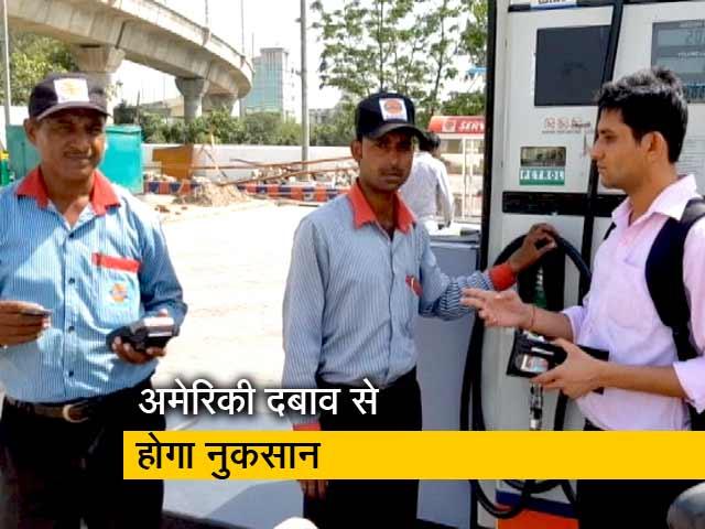 Videos : कच्चे तेल के खेल में फंसा भारत