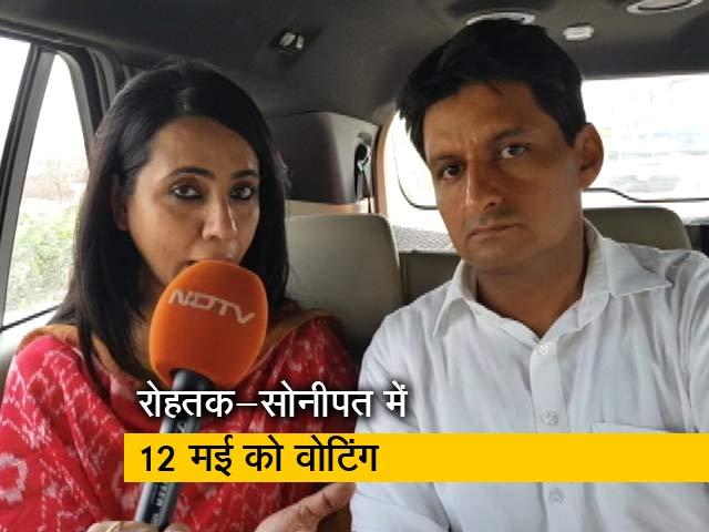 Videos : जब दीपेंद्र सिंह हुड्डा ने NDTV को बताया, पिछले चुनाव में क्यों नहीं कर सके थे प्रचार