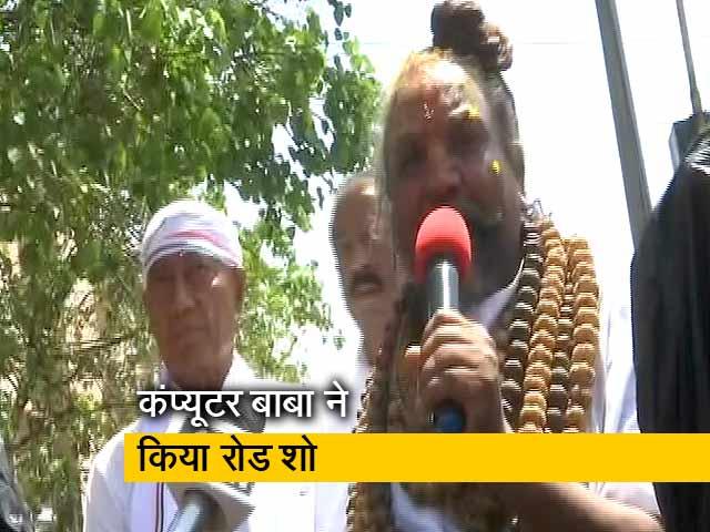 Video : दिग्विजय सिंह को मिला कंप्यूटर बाबा का साथ, निकाला रोड शो