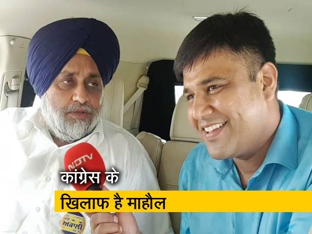 Videos : प्रचार में जुटे सुखबीर सिंह बादल, फिरोजपुर से लड़ रहे हैं चुनाव
