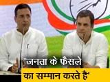 Video : जीत के लिए नरेंद्र मोदी और बीजेपी को बधाई - राहुल