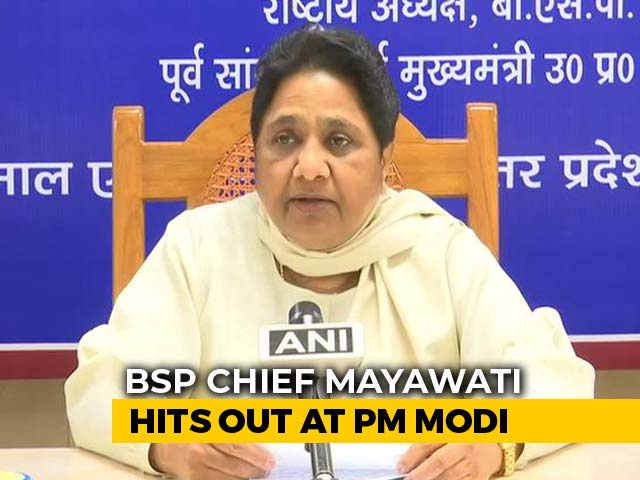 "Video : ""Drama Of Love For Dalits"": Mayawati Hits Back After PM's Alwar Attack"